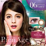 PienAge ピエナージュ/ No.6 FANCY (ファンシー) /度あり・度なし/1日使い捨て/12枚入り
