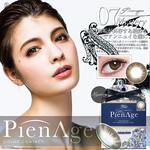 PienAge ピエナージュ/ No.7 MYSTERY(ミステリー) /度あり・度なし/1日使い捨て/12枚入り