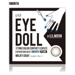 EYE DOOL MILKY GRAY 1MONTH 度なし/度あり