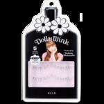DollyWink|アイラッシュ|No.5 リアルヌード(下まつげ用)