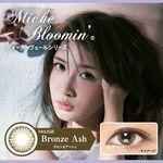 Miche Bloomin|クォーターヴェールシリーズ|ブロンズアッシュ