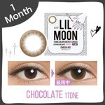 LILMOON CHOCOLATE 1MONTH 度なし/度あり