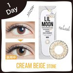LILMOON CREAM BEIGE 1DAY 度なし/度あり