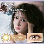 Miche Bloomin|クォーターヴェールシリーズ|ヌーディーベージュ