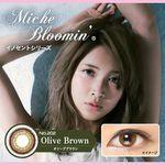 Miche Bloomin|イノセントシリーズ|オリーブブラウン