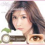 Miche Bloomin|イノセントシリーズ|ペールジャスミン