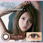 Miche Bloomin|イノセントシリーズ|セピアリッチ