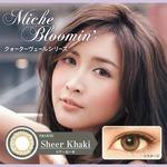Miche Bloomin|クォーターヴェールシリーズ|シアーカーキ