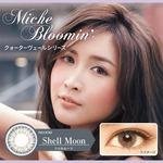 Miche Bloomin|クォーターヴェールシリーズ|シェルムーン