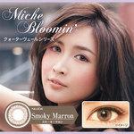 Miche Bloomin|クォーターヴェールシリーズ|スモーキーマロン