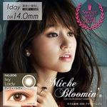 Miche Bloomin|アイヴィーレディー