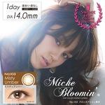 Miche Bloomin|ミスティアンバー