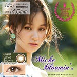 Miche Bloomin|オリーブブラウン