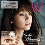 Miche Bloomin|ペールジャスミン
