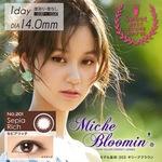 Miche Bloomin|セピアリッチ