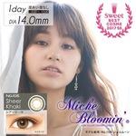Miche Bloomin|シアーカーキ