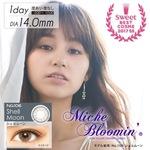 Miche Bloomin|シェルムーン