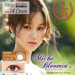 Miche Bloomin|ヴィンテージキャメル