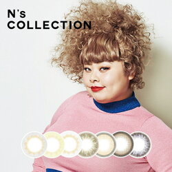 N's COLLECTION