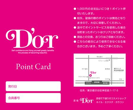 dor_pc1.jpg