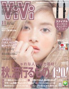 ViVi 11月号のハロウィン特集でD'orが紹介されました。